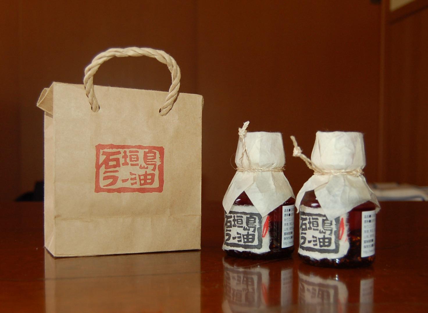 石垣島ラー油(辺銀食堂)のおすすめレシピ!オーガニック調味料で食の安全と健康を!