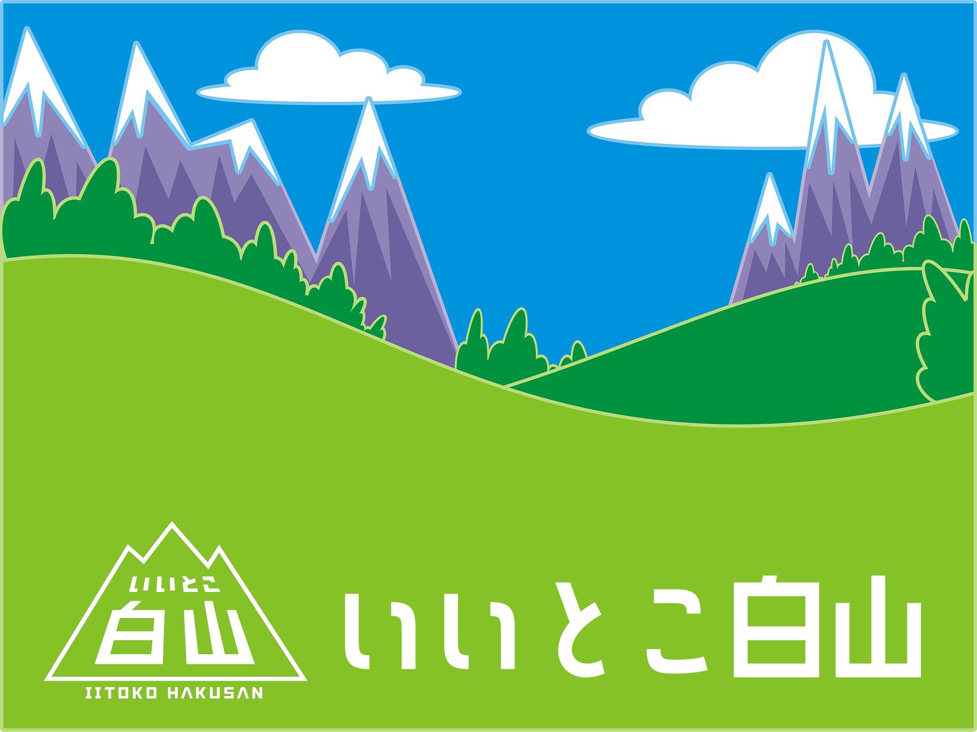 田舎移住なら住みやすさNO1の『いいとこ白山』がおすすめ。石川県白山市の魅力とは。