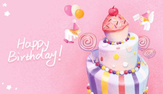 誕生日には一年頑張った『自分へのご褒美』で心と身体を癒そう!