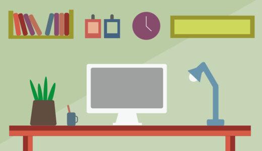 『うつ病とネットビジネスが相性の良い理由』おすすめのネットビジネスとは?