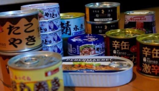 2021年『売れ筋おすすめ缶詰5選』と『健康にもうれしい簡単レシピ』