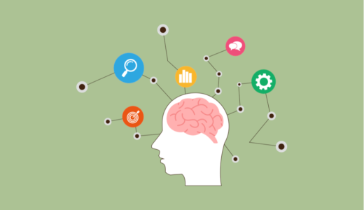 老化防止・認知症予防・若返り・・・脳トレの効果とおすすめ脳トレ法3選
