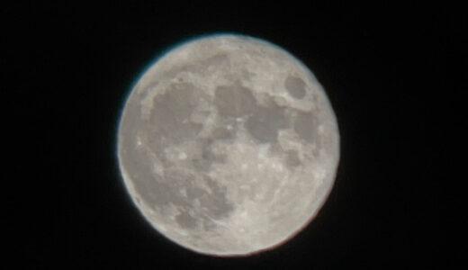 満月の不思議なエネルギーとおすすめの過ごし方