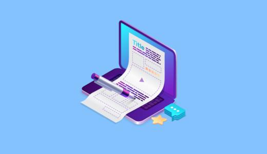 『人気ブログランキング』の使い方。アクセス数向上やSEO効果はあるのか?