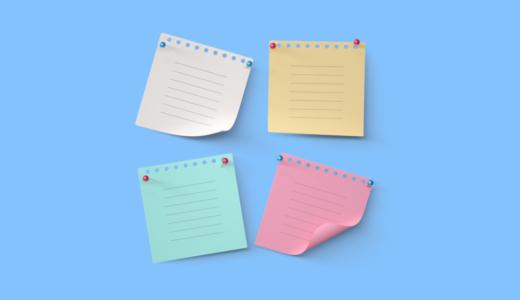Twitter・ブログ・noteの特徴とメディア連携の可能性