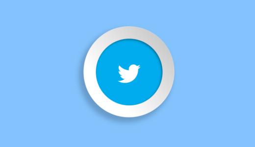Twitterフォロワーを1ヶ月で1000人アップさせるための運用方法