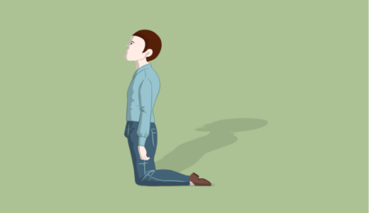 うつ病の人が言われて嬉しい言葉。もし家族や同僚がうつ病になったら。