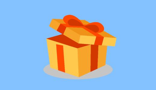 GW&Twitterフォロワー2000人達成感謝企画!iTunesギフトカードをプレゼント♪