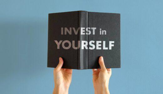 自己肯定感が低いと感じたら。自分軸で生きれば自己肯定感は簡単に高めることができる。