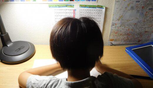 「学校へ行きたくない」は子供うつのサインかも。うつ症状を改善させる対処法とは。